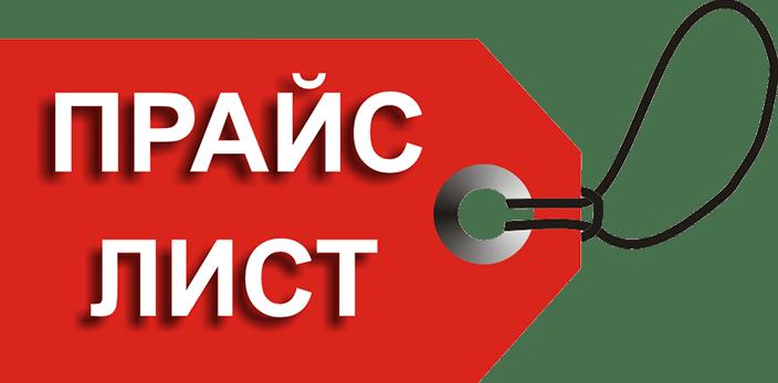Тарифы сантехнических работ в москве